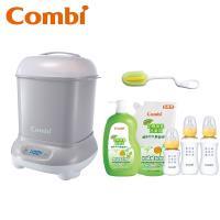 日本Combi Pro高效烘乾消毒鍋+PES奶瓶(2+1)組+奶瓶刷+新奶蔬洗潔液促銷組