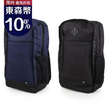 PUMA 後背包-雙肩包 旅行包 27L 15吋筆電