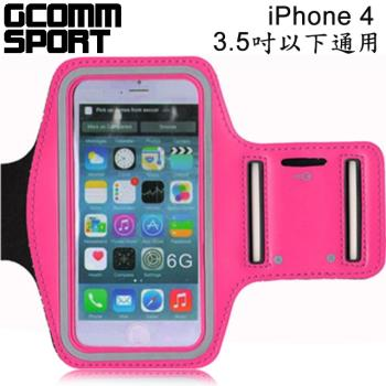 GCOMM SPORT iPhone4 3.5吋 以下通用 穿戴式運動臂帶腕帶保護套 粉紅色