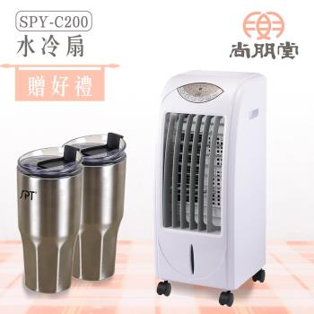(買就送)尚朋堂 水冷扇SPY-C200