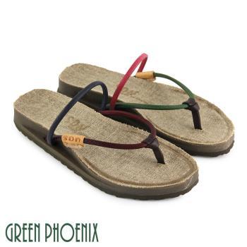 GREEN PHOENIX 雙彩撞色麻布料真皮平底夾腳拖鞋U9-20801