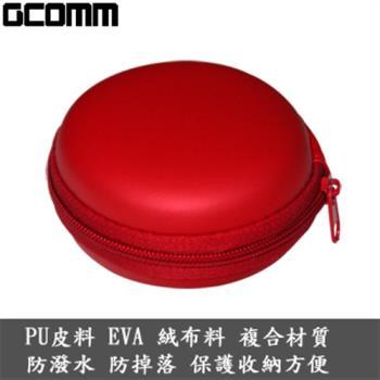 GCOMM 輕巧便攜多功能耳機收納包 熱情紅