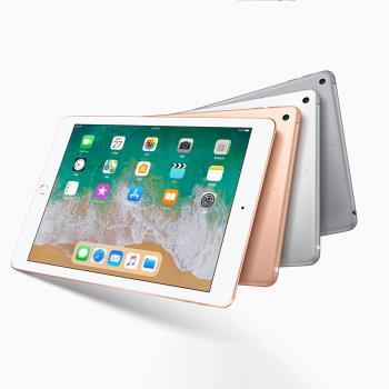 Apple 蘋果 iPad 9.7吋 iPad Wi-Fi+Cellular 128G (2018新版) 平板電腦