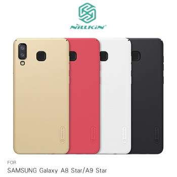 NILLKIN SAMSUNG Galaxy A8 Star/A9 Star 超級護盾保護殼