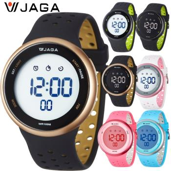 【JAGA捷卡】帥勁時尚運動型電子錶(M1185)