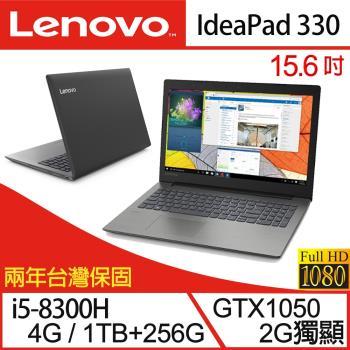 Lenovo 聯想 IdeaPad 330 81FK0092TW 15.6吋i5-8300H四核1TB+256G雙碟升級GTX1050獨顯筆電