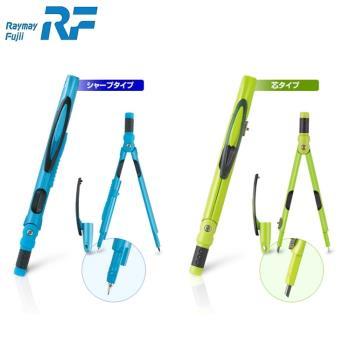 日本Raymay自動鉛筆型圓規JC801(附替芯盒一個含8支筆芯)(日本平行輸入)