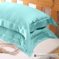 澳洲Simple Living 加大600織台灣製埃及棉被套床包組(蒂芬妮綠)