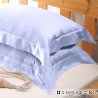 澳洲Simple Living 加大600織台灣製埃及棉被套床包組(霧感藍)
