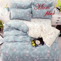 DUYAN竹漾- 台灣製天絲絨單人三件式舖棉兩用被床包組- 紅鶴圓舞曲