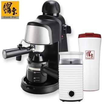 週慶滿額送保溫杯!鍋寶 咖啡機CF-808+磨豆機MA-8601悠活享樂組(贈雙好禮)