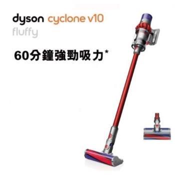 最後五台折2000 Dyson Cyclone V10 Fluffy 無線吸塵器(SV12紅色)
