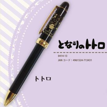 日本UNI宮崎駿龍貓原子筆0414-13(二色筆蕊:紅/黑雙色,0.5mm油性;日本原裝進口)