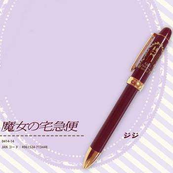 日本UNI宮崎駿魔女宅急便原子筆0414-14(二色筆蕊:紅/黑雙色,0.5mm油性;日本原裝進口)