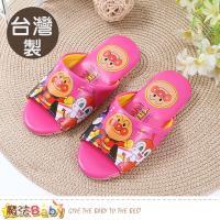 魔法Baby 兒童室內拖鞋 台灣製麵包超人卡通授權正品~sa80402