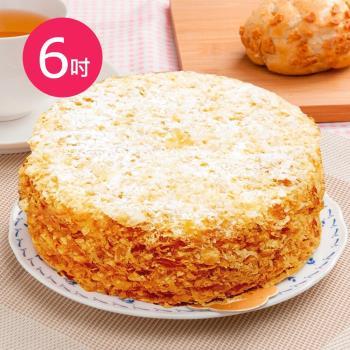 樂活e棧- 父親節造型蛋糕-雪白戀人蛋白蛋糕-6吋/顆,共1顆