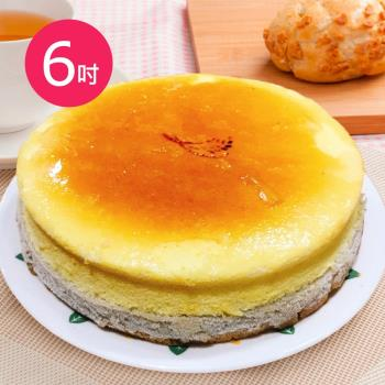 樂活e棧-父親節造型蛋糕-香芋愛到泥乳酪蛋糕-6吋/顆,共1顆