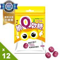 【悠活原力】小兒晶脆Q金盞花軟糖-葉黃素葡萄口味X12包(20g/包)