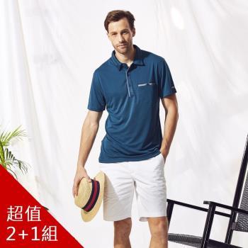 ST.MALO紳士品味咖啡紗POLO衫台灣製-獨