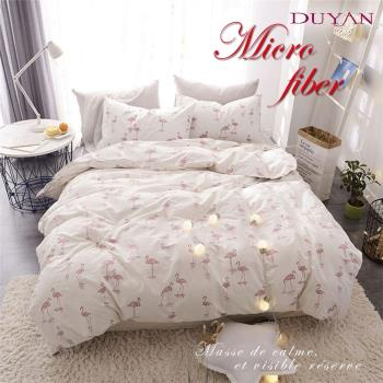 DUYAN竹漾- 台灣製天絲絨雙人加大四件式舖棉兩用被床包組- 愛麗絲紅鶴