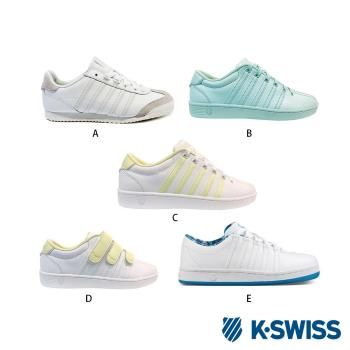 K-Swiss 休閒運動鞋-男女款-共五款