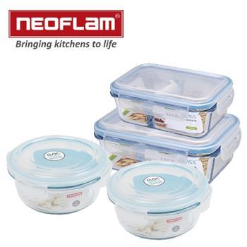 韓國NEOFLAM 分隔玻璃保鮮盒四入組