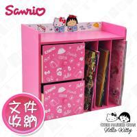 Hello Kitty x 小丸子 超可愛聯名款兩抽屜收納書架-正版授權