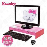 Hello Kitty凱蒂貓桌上電腦螢幕收納架-正版授權台灣製