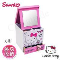 Hello Kitty凱蒂貓 美妝化妝鏡收納盒-正版授權台灣製