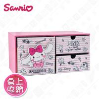 Pinkholic大耳狗喜拿桌上橫式大容量收納盒-正版授權台灣製