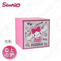 Pinkholic大耳狗喜拿直式單抽收納盒-正版授權台灣製
