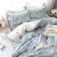 AGAPE亞加‧貝 MIT台灣製-葉中群鳥 舒柔棉單人3.5x6.2尺兩件式薄床包組(百貨專櫃精品)