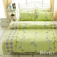 BUHO (綠意盎然) 單人三件式100%純棉床包被套組