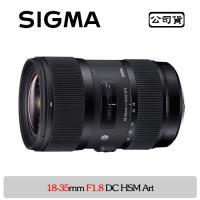 SIGMA 18-35mm F1.8 DC HSM Art(公司貨)