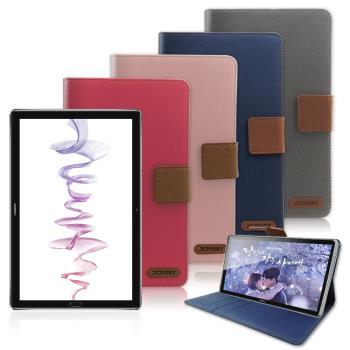 Xmart for 華為 HUAWEI MediaPad M5 10.8吋 微笑休閒風支架皮套