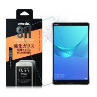 NISDA for 華為 MediaPad M5 8.4吋 鋼化 9H 0.33mm玻璃螢幕貼