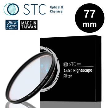 STC Astro Nightscape Filter 77mm 夜空 輕光害濾鏡 (77,公司貨)