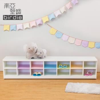 Birdie南亞塑鋼-6.3尺開放式14格塑鋼坐式鞋櫃/穿鞋椅(彩色板)