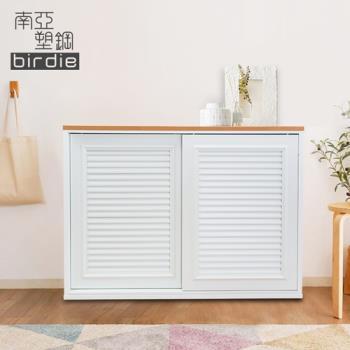 Birdie南亞塑鋼 4.1尺百葉推門收納櫃 棉被櫃 衣櫃 白色+原木色