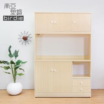 Birdie南亞塑鋼-4.2尺五門二抽塑鋼電器櫃/收納餐櫃(白橡色)