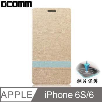 GCOMM iPhone6S/6 4.7吋 Steel Shield 柳葉紋鋼片惻翻皮套 香檳金