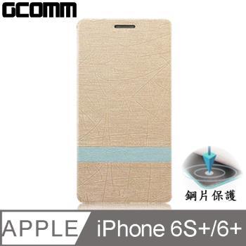 GCOMM iPhone6S+/6+ 5.5吋 Steel Shield 柳葉紋鋼片惻翻皮套 香檳金