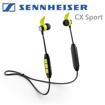 德國森海塞爾 Sennheiser CX Sport 防水防汗 超輕巧 運動藍芽耳機