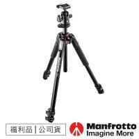 【福利品】Manfrotto曼富圖  MK055XPRO3-BH 鋁合金腳架球型雲台套組 /新055系列
