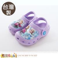 魔法Baby 女童鞋 台灣製冰雪奇緣正版水陸輕便鞋~sa84017