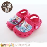 魔法Baby 女童鞋 台灣製冰雪奇緣正版水陸輕便鞋~sa84012