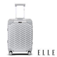 ELLE CHOCOLATE經典鋁框系列-18吋霧面ABS+PC行李箱/旅行箱-暖霧銀 EL31203