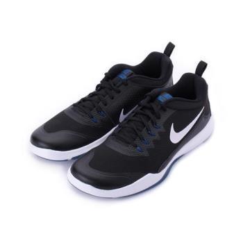 NIKE LEGEND TRAINER 輕量訓練鞋 黑白藍 /黑銀  924206-004 男鞋 鞋全家福