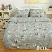 BUHO (氣泡香檳) 雙人加大三件式100%純棉床包組