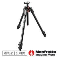 【福利品】Manfrotto曼富圖 MT055CXPRO3 碳纖維三節腳架/新055系列